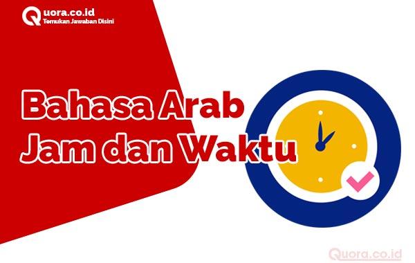 Bahasa Arab Jam dan Waktu